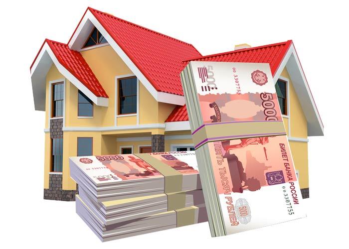 Взять деньги под залог недвижимости у частного инвестора
