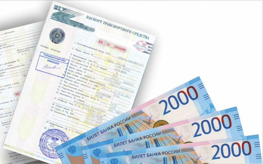 Краснодар кредит под залог птс кредиты онлайн заявки в казахстане